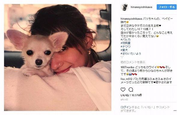 吉川ひなの 10代 Instagram