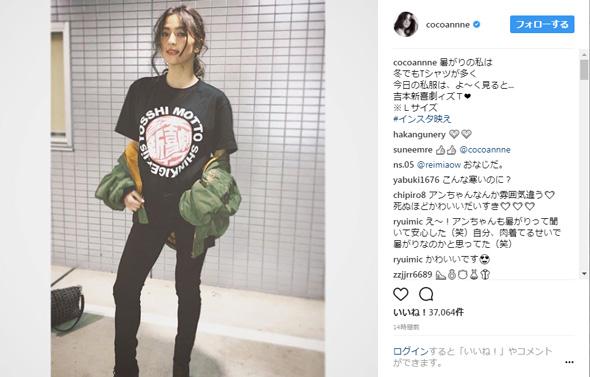 中村アン 吉本新喜劇ィズ モデル