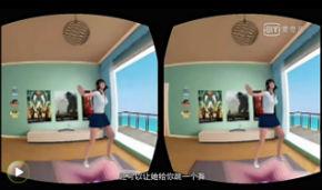 Baidu VR アシスタント