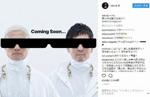 m-flo LISA VERBAL Taku Takahashi never