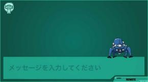 1/8 タチコマ カフェ 期間限定 イベント モニター