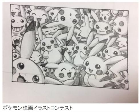 中川翔子 しょこたん コロコロアニキ 漫画 ポケモン イラスト