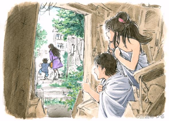 三浦みつる 漫画 『バック・トゥ・The・かぼちゃワイン』 青葉春助 エル 朝丘夏美