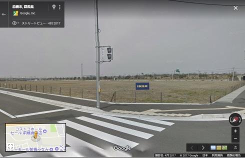 ikea 前橋 群馬 遺跡