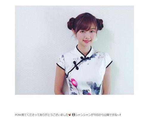 熊江琉唯 チャイナ服 9頭身 パンダ モデル