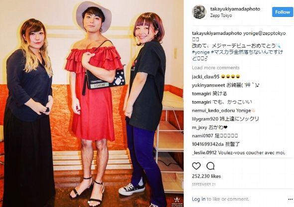 山田孝之 ステマ スパム Instagram インスタ
