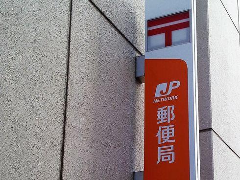 ゆうパック 遅延 ネット うわさ ヤマト 佐川 日本郵便