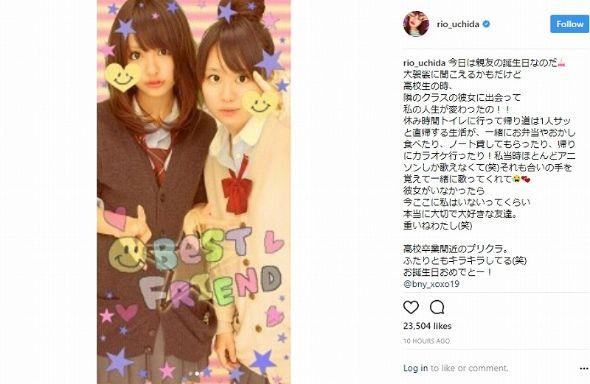 内田理央 高校生 プリクラ ギャル Instagram
