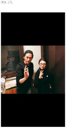 賀集利樹 松居直美 ブログ 仮面ライダーアギト 変身ポーズ