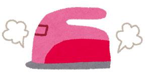 カーペットのダニ対策 効果的の掃除のやり方