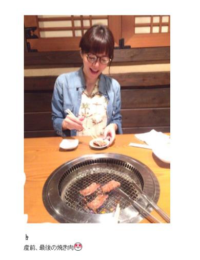 釈由美子 HIRO ダイエット