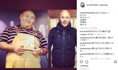 安田大サーカス HIRO ダイエット