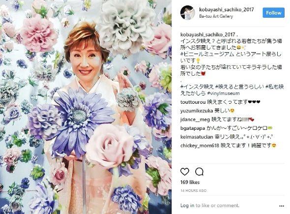 小林幸子 インスタ映え Instagram VINYL MUSEUM