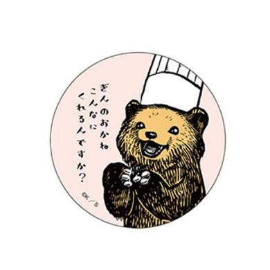 こぐまのケーキ屋さん グッズ ロフト カメントツ