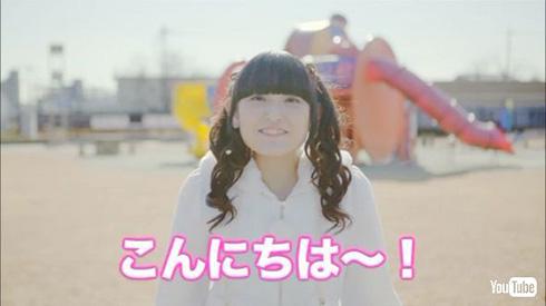 田村ゆかり YouTuber チャンネル Mellow Pretty