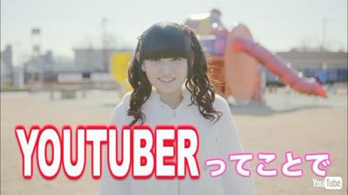 田村ゆかり YouTuber Mellow Pretty ファンクラブ