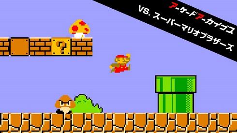 任天堂fc_アーケード版スーパーマリオブラザーズ! Nintendo Switch用ソフト ...