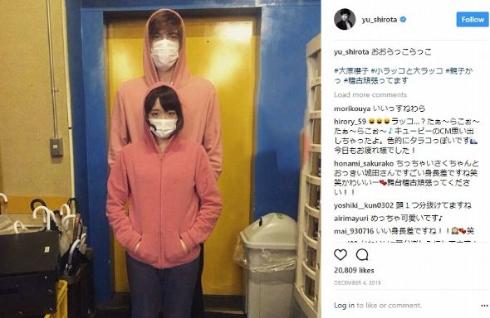 大原櫻子 城田優 Instagram