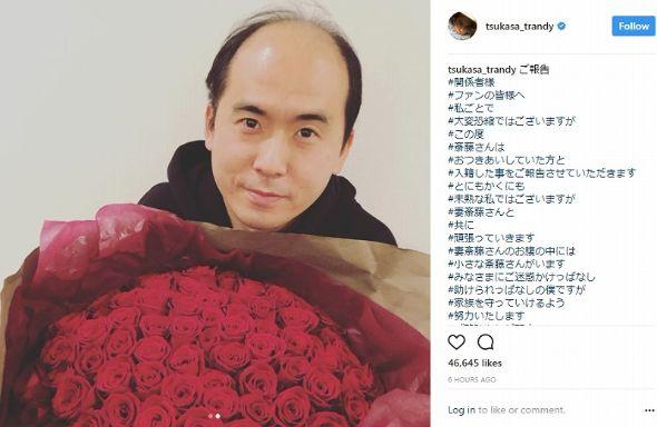 トレンディエンジェル 斎藤司 結婚 入籍 Instagram