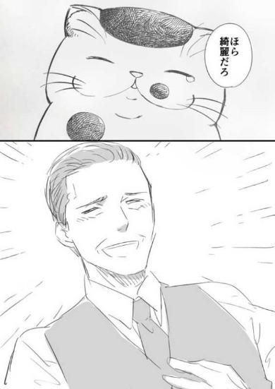 おじさまと猫 単行本 第1巻 発売 ふくまる