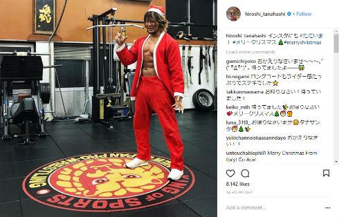 棚橋弘至 プロレスラー Instagram サンタクロース プロレス