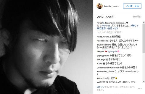 棚橋弘至 プロレスラー Instagram 永田裕志 プロレス