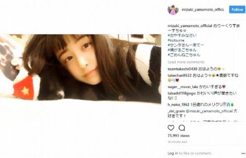 山本美月 愛犬 こつめ キス クリスマス Instagram