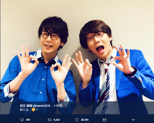 """もう兄弟であれ! 「三四郎」小宮と声優・花江夏樹、2ショット公開で""""そっくり説""""を確実にする"""