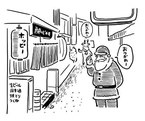 クリスマスお疲れ会