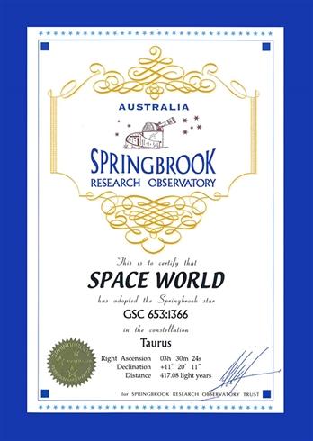 年内閉園のスペースワールド、地球から417光年離れた星の命名権を獲得 夜空を見上げればずっと一緒に