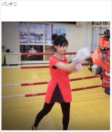 福原遥 まいんちゃん キックボクシング