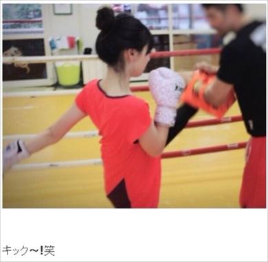 福原遥 まいんちゃん キックボクシング トレーニング