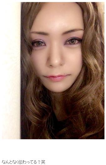 みかん ものまね メイク 安室奈美恵 引退