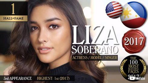 最も美しい顔 リザ・ソベラーノ