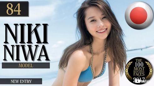 最も美しい顔 リザ・丹羽仁希