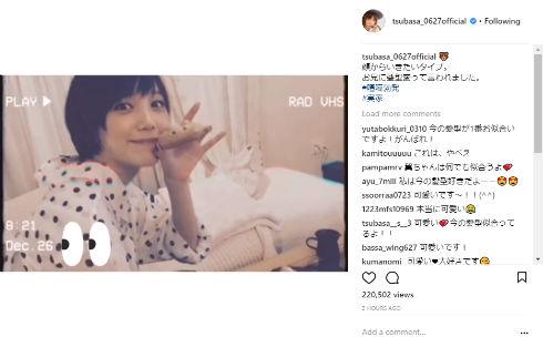 本田翼 ドーナツ 兄妹 髪形 動画