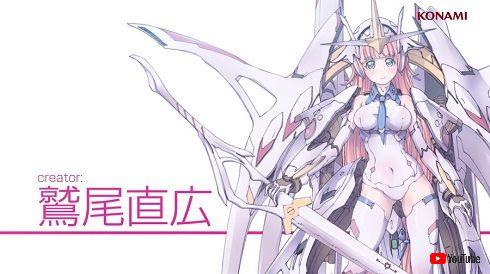 武装神姫 コナミ 再開 再始動 フィギュア