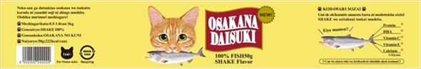 フェリシモ猫部・お魚猫缶ポーチ