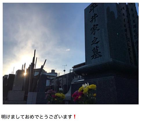 変態仮面 原田龍二 ガキの使い