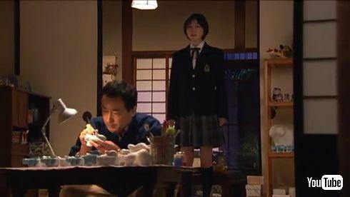 広末涼子 女子高生 学生服 CHINTAI 20年ぶり