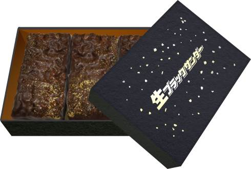 ブラックサンダー 義理チョコ ショップ 金粉