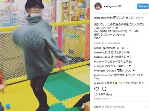 鈴木奈々 爆乳 Instagram