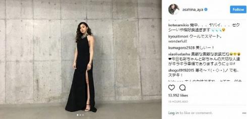 朝比奈彩 9頭身 RIZIN 美脚 モデル