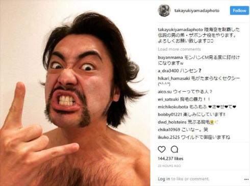 山田孝之 胸毛 髭