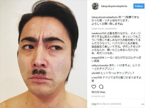 山田孝之 胸毛 ちょび髭 Instagram