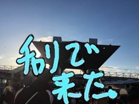 ママチャリ コミケ c93