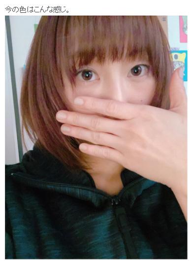 松井玲奈 金髪