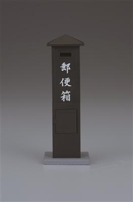 明治から平成まで 日本の郵便ポストガチャコレクションが登場