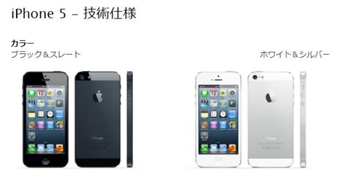 「ポケモンGO」iOS11非対応のiPhone 5などでプレイ不可能に データ消失せず、引き継ぎ可能