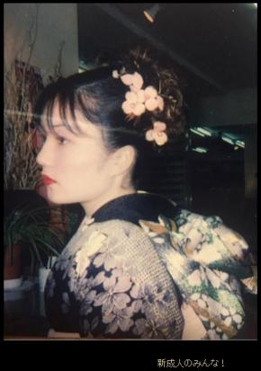 平野ノラ 成人式 振袖姿 ブログ